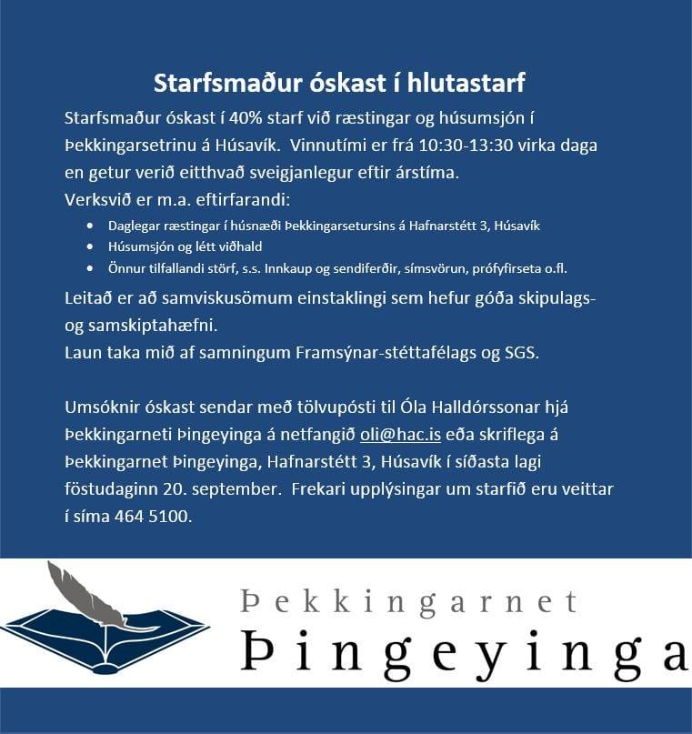 starfsauglysing-september-2013