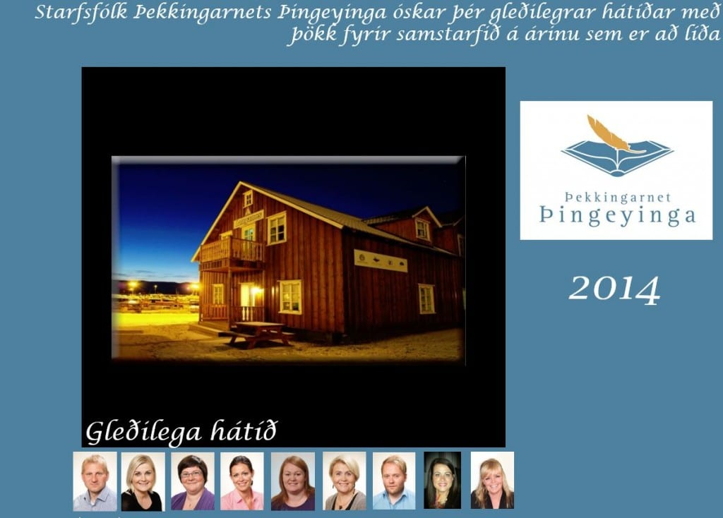Jólakveðja 2014pic