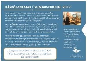 Sumar2017 - háskólanemar